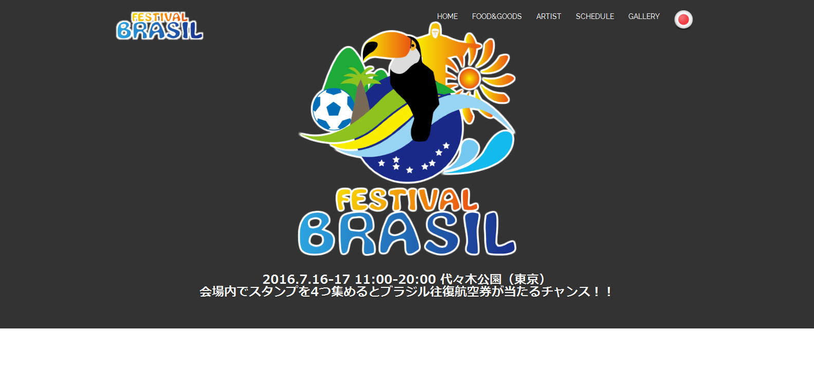 FestivalBrasil2016_WebSite